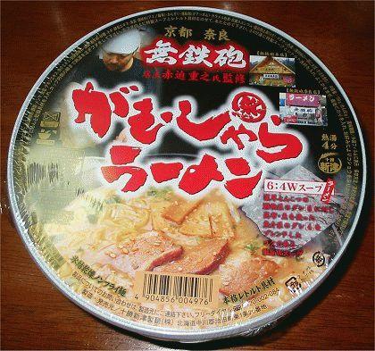 ムテのカップ麺