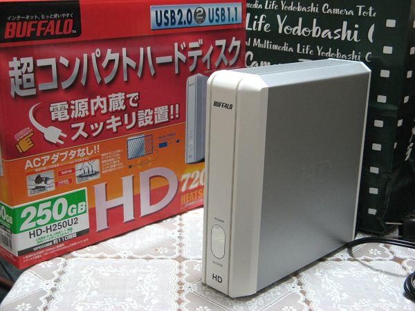 外付けHDD購入〜