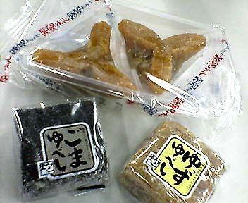 福島県郡山銘菓・ゆべし