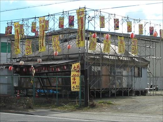 九一麺 姫路店