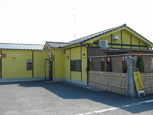 福ちゃん麺 加西店