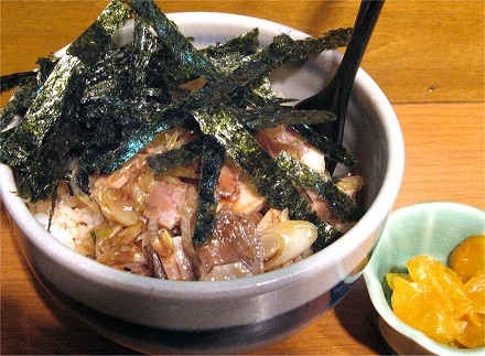 麺屋花星ネギチャーシュー丼