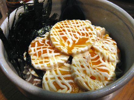 麺屋花星 味玉マヨ丼