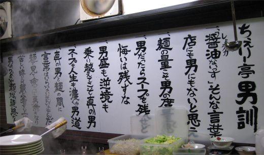 神戸ちぇり〜亭