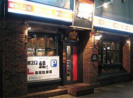 麺'S CLUB 髭