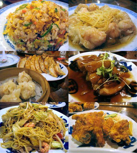 廣東餃子房