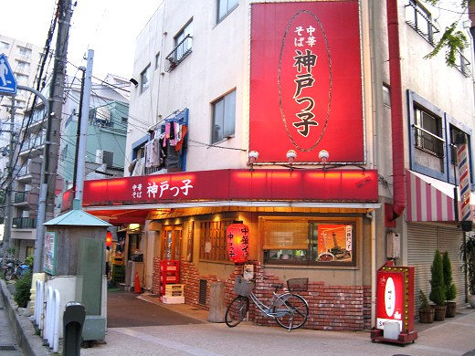 神戸っ子 新開地店