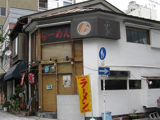 らーめんぶりおん 福島店