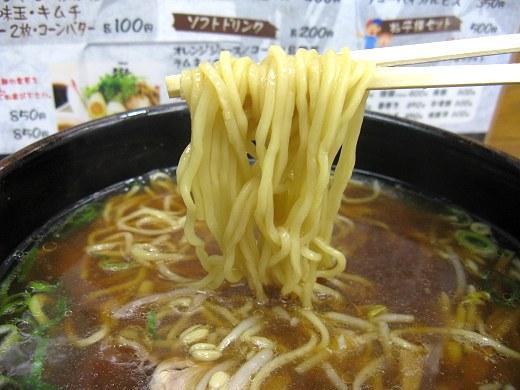 らー麺工房一徹 宝塚店