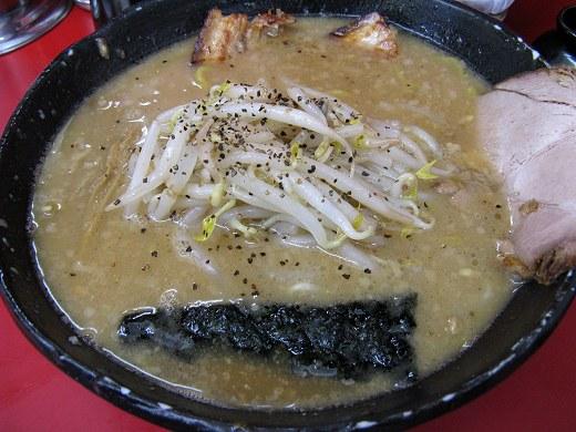 麺屋風火中丸