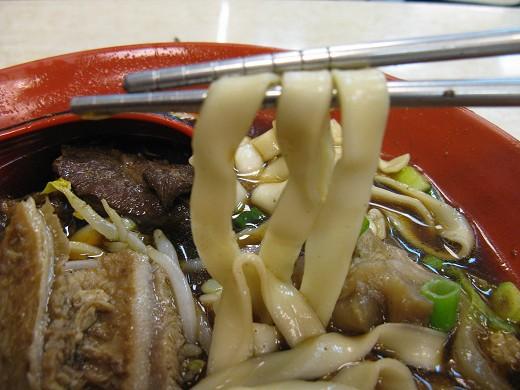 歯牛香牛肉麺