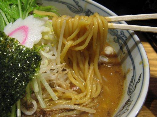 麺や六三六 摂津本山店