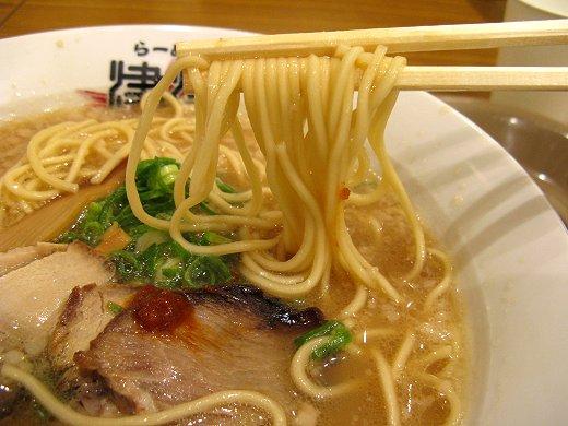 拉麺津津 ココエ尼崎店