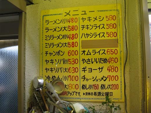 清陽軒 本店