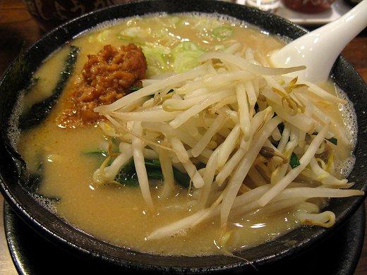 麺屋原宿 名古屋金山店