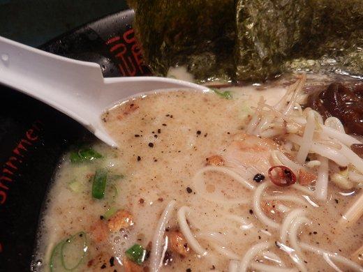 琉球新麺通堂 小禄本店