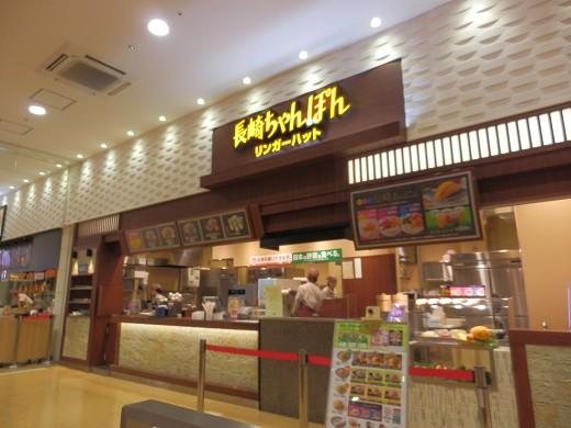 リンガーハット イオン伊丹昆陽SC店