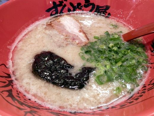 ラー麺ずんどう屋 神戸西店