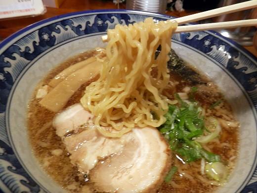 麺処 宗杏