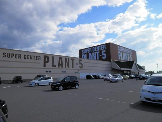 太陽軒 境港PLANT店