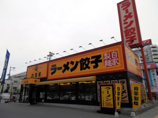丸醤屋 住之江店