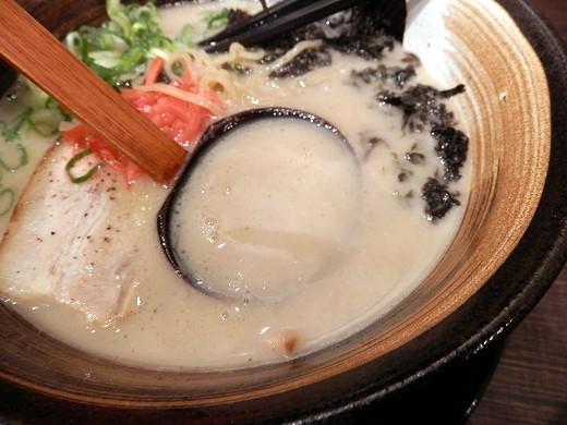 三豊麺 センタープラザ店