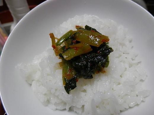 野沢菜ジャン