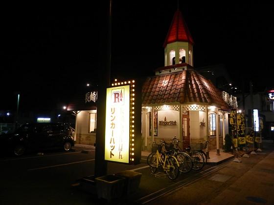 リンガーハット 西宮弓場店