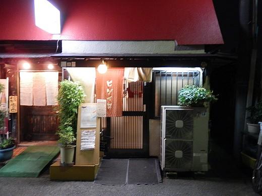 麺舎ヒゲイヌ