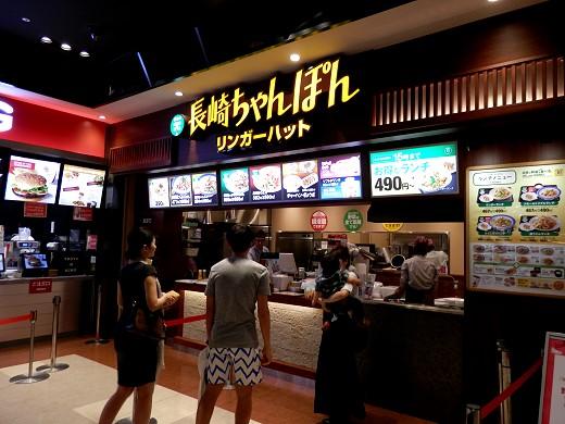 リンガーハット イオンモール大阪ドームシティ店