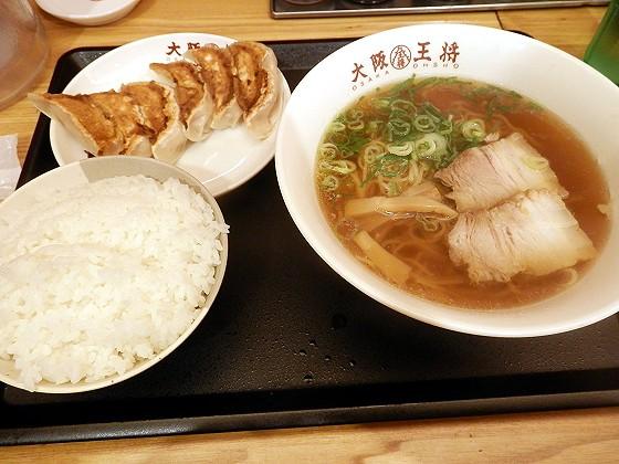 大阪王将 JR尼崎南店