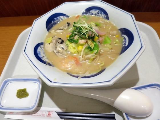 リンガーハット イオン猪名川店