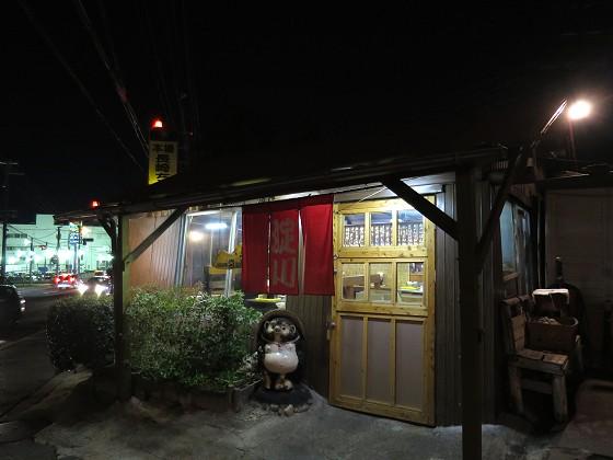 ちゃんぽん淀川