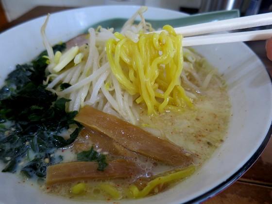 味の札幌浅利