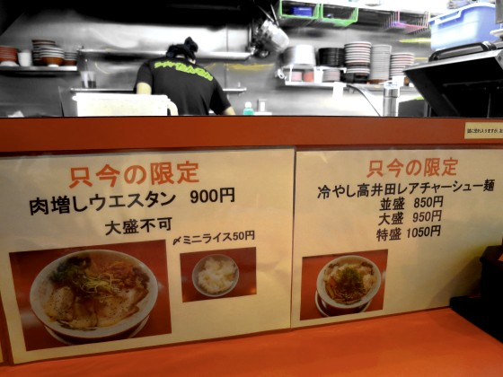 ラーメンたんろん『冷やし高井田レアチャーシュー麺』