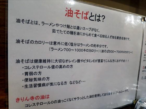 きりん寺 大阪総本店