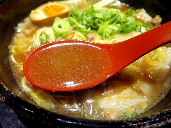 らーめん処さんげん(麺ロード)