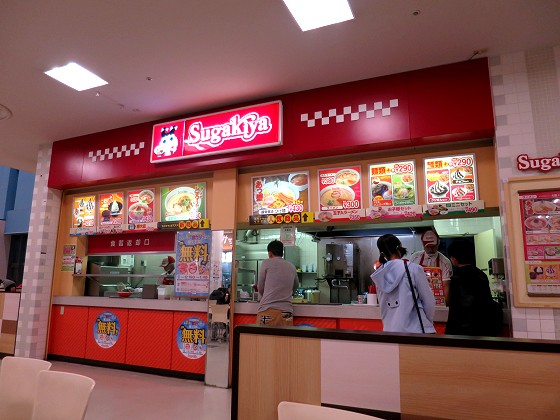 スガキヤ 姫路リバーシティ店