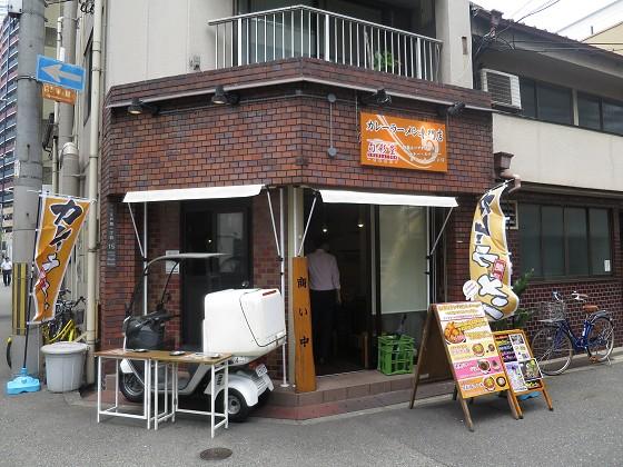 旬彩堂 肥後橋店