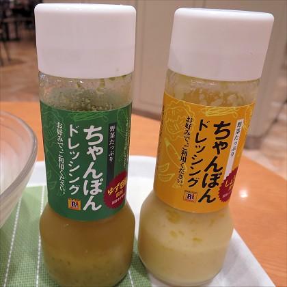 リンガーハット イオン尼崎店