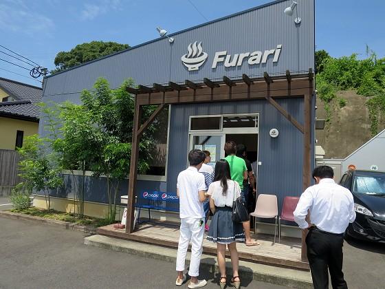 らーめん ふらり(Furari)