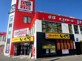 中華そばいせや 大蔵谷店
