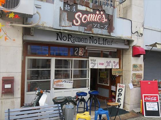 麺屋ソミーズ