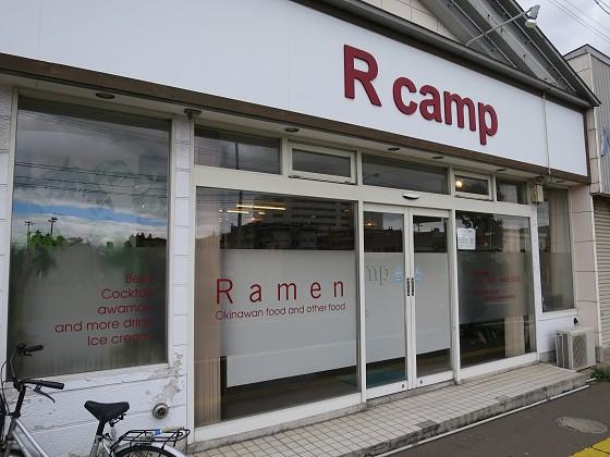 R-camp