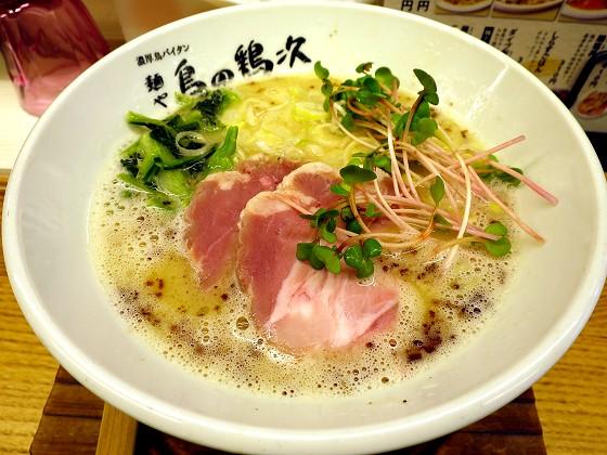 麺や鳥の鶏次