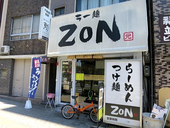 ラー麺ZON
