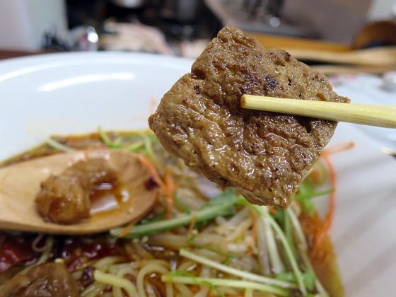 台湾牛肉麺 群ちゃん