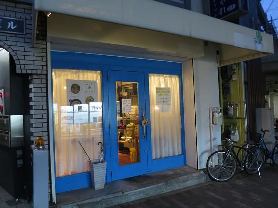 麺屋サボ@神戸市灘区