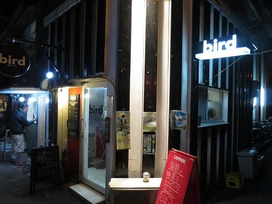 鶏ラーメンbird