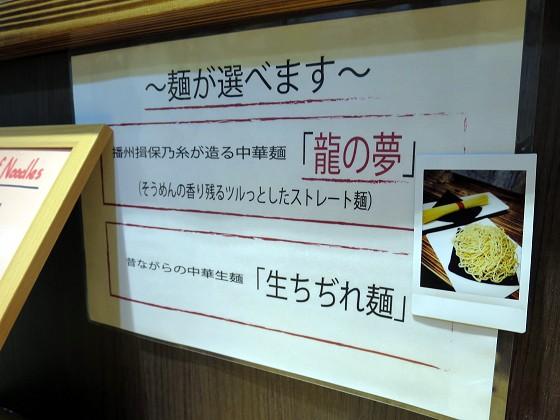 マコハレ亭 みゆき通り店